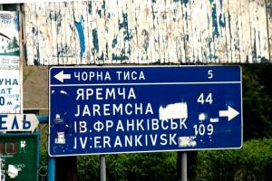 Navigation auf Kyrillisch