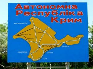 Autonome Republik Krim