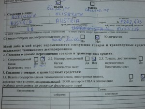 Russische Zollerklärung